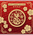 chinese new year 2020 traditional red greeting vector image