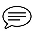 line speech bubble icon vector image vector image
