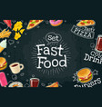 poster fast food color flat vector image vector image