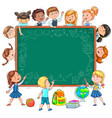 school board for your text funny kids and chalk vector image vector image