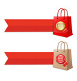 Bag With Ribbons And Label vector image vector image