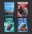 ice hockey poster set design for sport bar vector image vector image