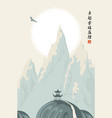 mountain landscape in china style with hieroglyphs vector image vector image