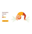web banner template gymnastics classes for kids vector image