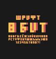 8 bit font cyrillic alphabet vector image vector image