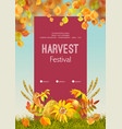 autumn poster flyer vector image vector image
