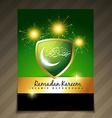beautiful ramadan festival template vector image