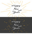 happy new year holiday style design vector image