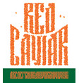 old slavic font red caviar vector image vector image