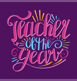 teacher of the year poster vector image vector image