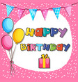 card template for birthday with pink background vector image