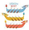 dragon racing boat festival icon set cartoon flat vector image