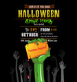 halloween invitation with zombies hands vector image vector image