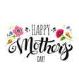 banner mothers day with flowers and lettering vector image