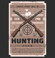 deer animal hunter guns hunting ammo and target vector image vector image