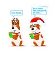 funny cartoon dog set xmas flat character terrier vector image vector image
