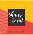 jewish holiday rosh hashanah greeting card vector image vector image