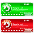 vector label templates vector image