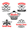 barber shop premium salon icons set vector image vector image