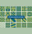 set of twenty four green color geometric patterns vector image vector image
