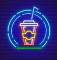 cola takeaway sparkling drink vector image vector image