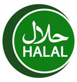 halal logo emblem halal sign certificate vector image vector image