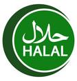 Halal logo emblem sign certificate