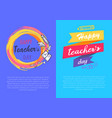 happy teachers day set of two vector image vector image