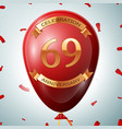 red balloon with golden inscription 69 years vector image vector image