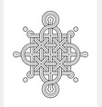 celtic knot - single chain - ring top rod sides vector image vector image