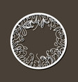 laser cutting abstract round frame with internal vector image vector image