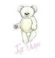 dancing white plush teddy bear image vector image vector image