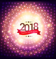 happy new year 2018 party invitation background vector image vector image