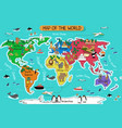 map world vector image vector image