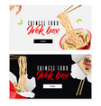 noodles realistic horizontal banners vector image vector image