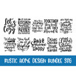 sweet home decorative typography home decor quote vector image vector image