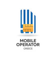 greece mobile operator sim card with flag vector image vector image
