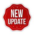 new update label or sticker vector image vector image