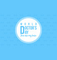 world doctor day background design card vector image vector image