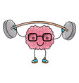 cartoon with glasses train the brain with calm vector image vector image