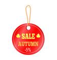 sale autumn -5 sticker on vector image vector image