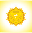 chakra manipura symbol vector image vector image