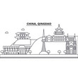 china qingdao architecture line skyline vector image vector image