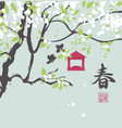 spring landscape with chinese hieroglyph spring vector image