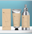 aluminum beauty packaging set
