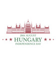 Independence Day Hungary vector image vector image