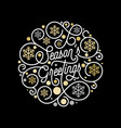 season greetings calligraphy lettering and golden vector image vector image
