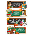 chalkboard and school supplies education banners vector image vector image