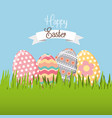 easter egg paint icon vector image
