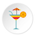 fruit cocktail icon circle vector image vector image